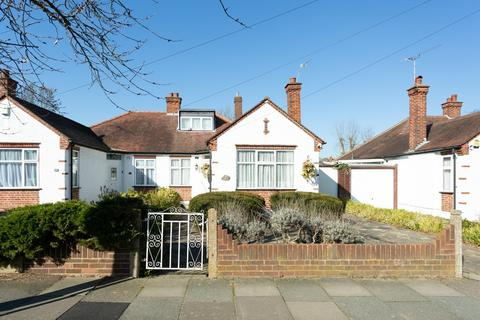 2 bedroom semi-detached bungalow for sale - Boldmere Road, Pinner