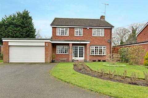 4 bedroom detached house for sale - Mansfield Court, Newland Park, Hull, East Yorkshire, HU5