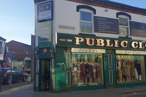 Shop to rent -  Ladypool Road,  Birmingham, B12