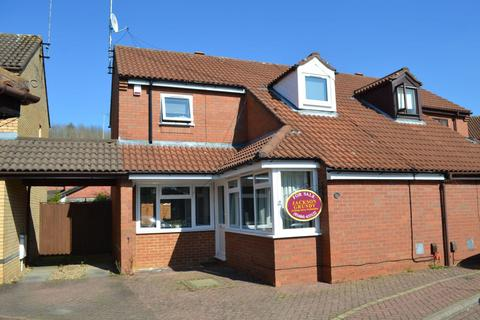 3 bedroom semi-detached house for sale - Hunsbury Green, West Hunsbury, Northampton NN4 9UL