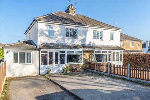 4 bedroom semi-detached house for sale - Bradford Road, Guiseley, Leeds, West Yorkshire