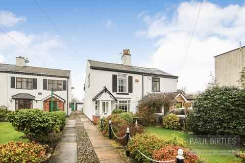 3 bedroom cottage for sale - Davyhulme Road, Davyhulme, Manchester