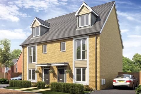 4 bedroom semi-detached house for sale - Cofton Grange, Cofton Hackett, Birmingham, B45
