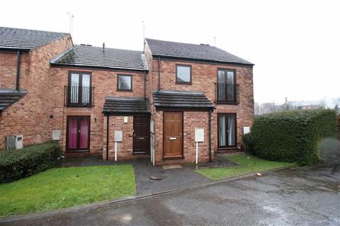 2 bedroom flat to rent - St Marys Court, Derby
