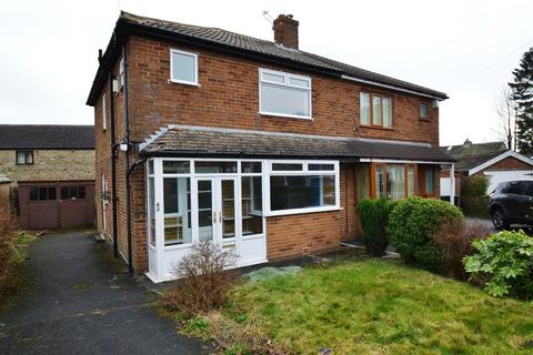 3 bedroom semi-detached house for sale - Beacon Brow, Wibsey,
