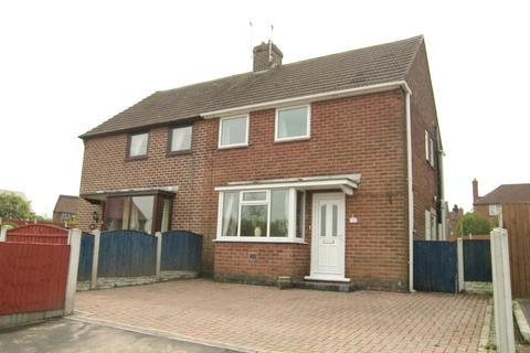 3 bedroom semi-detached house for sale - Birch Close, Alfreton