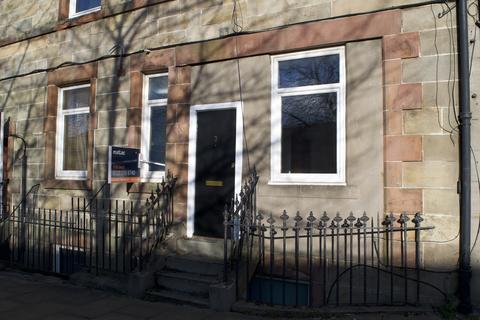 1 bedroom ground floor flat for sale - Peffer Street, Edinburgh EH16