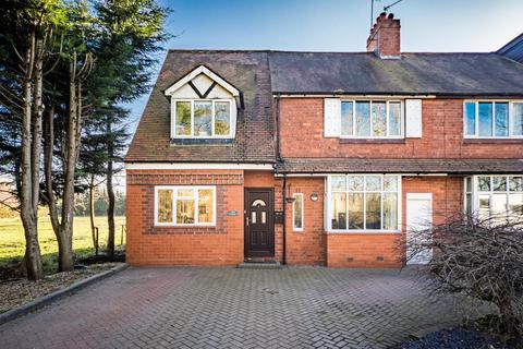 4 bedroom end of terrace house for sale - Marsh Lane, Bradnocks Marsh, Solihull, B92 0LG