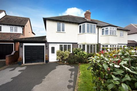 4 bedroom semi-detached house for sale - Green Lanes, Wylde Green, Sutton Coldfield, B73 5JH