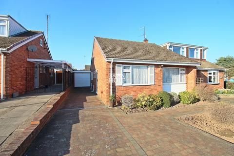 2 bedroom semi-detached bungalow for sale - Hexworthy Avenue, Coventry