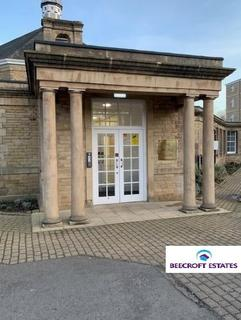 1 bedroom house share to rent - Heritage Park, Sheffield
