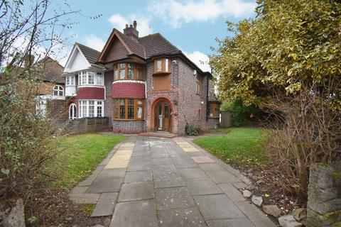 3 bedroom semi-detached house to rent - Miall Road, Hall Green