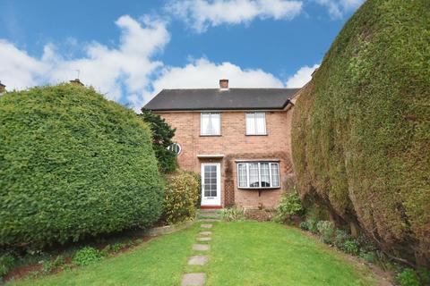 3 bedroom semi-detached house for sale - Baddesley Road, Solihull