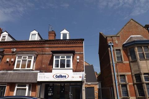 Flat share to rent - Bournville Lane, Birmingham