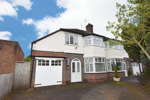 4 bedroom semi-detached house for sale - Stanway Road, Shirley