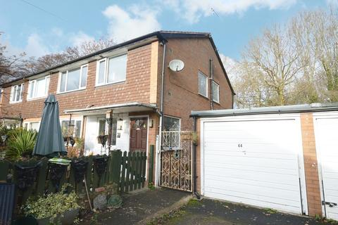 2 bedroom maisonette for sale - Atherstone Close, Shirley