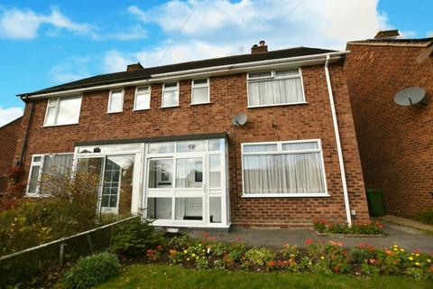 3 bedroom semi-detached house for sale - Glebe Road, Solihull