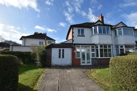 3 bedroom semi-detached house for sale - Dene Court Road, Solihull