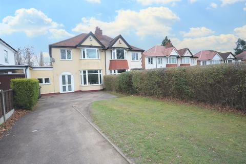 3 bedroom semi-detached house for sale - Streetsbrook Road, Shirley