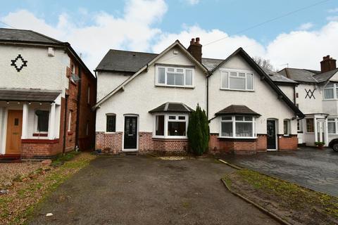 3 bedroom semi-detached house for sale - Robin Hood Lane, Hall Green