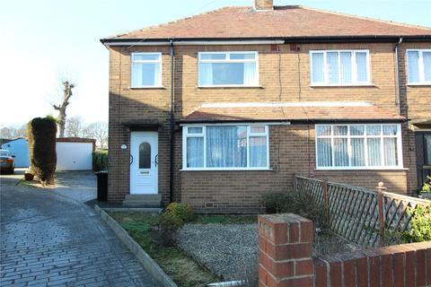 3 bedroom semi-detached house for sale - Westmoor Rise, Leeds, West Yorkshire, LS13