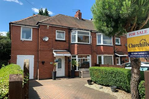 4 bedroom semi-detached house for sale - White House Dale, Tadcaster Road, York