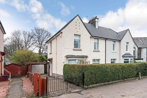 4 bedroom semi-detached house for sale - Cumbernauld Road, Glasgow, Glasgow, G33 2QW