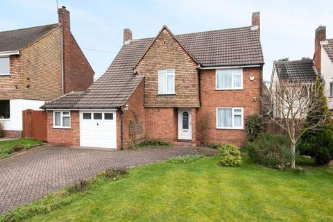 3 bedroom detached house for sale - Ley Hill Road, Four Oaks, Sutton Coldfield