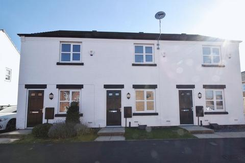 2 bedroom terraced house for sale - Salters Meadow, Cheslyn Hay, Staffordshire