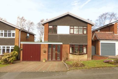4 bedroom detached house for sale - Bushey Close, Streetly