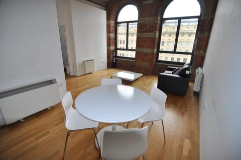 1 bedroom flat to rent - Velvet Mills, Bradford