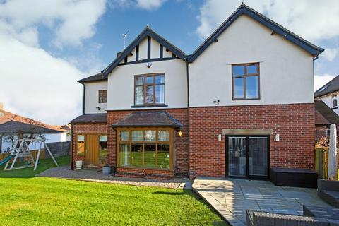 5 bedroom detached house for sale - Pinfold Lane, Sandal, WAKEFIELD, West Yorkshire
