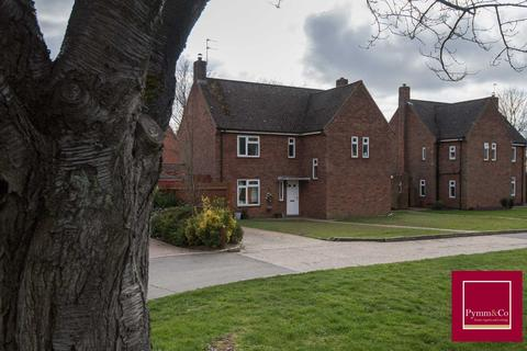 4 bedroom detached house for sale - Embry Crescent, Old Catton