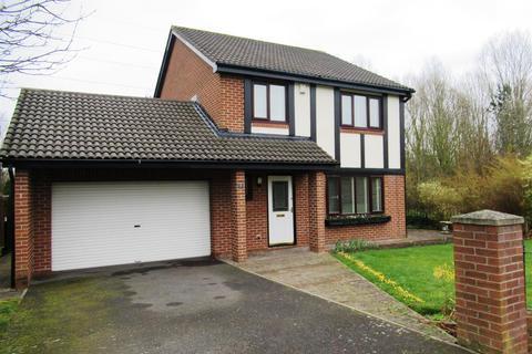 4 bedroom detached house for sale - Monkridge, Newcastle upon Tyne