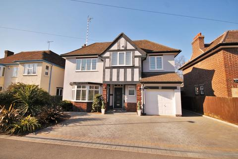 4 bedroom detached house for sale - Armorial Road, Coventry