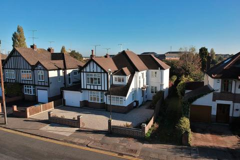 5 bedroom detached house for sale - Stoney Road, Coventry