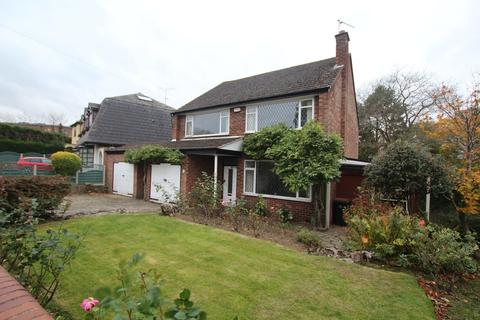 3 bedroom detached house for sale - Eastern Green Road, Coventry