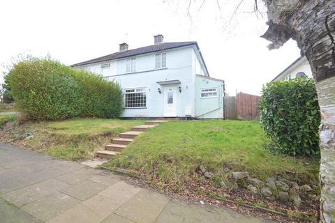 2 bedroom semi-detached house for sale - Shipston Road, Northfield, Birmingham