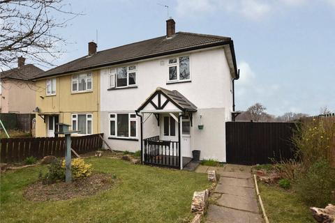 3 bedroom semi-detached house for sale - Summerfield Drive, Leeds, West Yorkshire