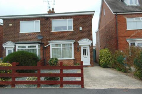 2 bedroom semi-detached house for sale -  Colwall Avenue, Priory Road, Hull, HU5