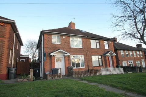 1 bedroom flat for sale - Shenley Lane, Weoley Castle, Birmingham, B29 5PN