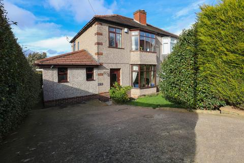 3 bedroom semi-detached house for sale - Allenby Drive, Greenhill