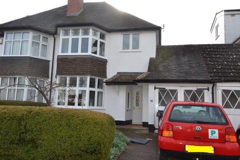3 bedroom semi-detached house for sale - Elmfield Crescent, Moseley, Birmingham, B13