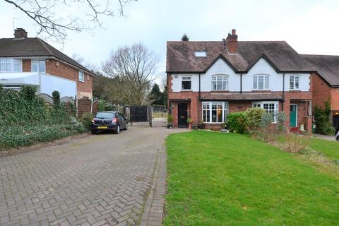 4 bedroom semi-detached house for sale - Beacon Hill, Rubery, Birmingham, B45