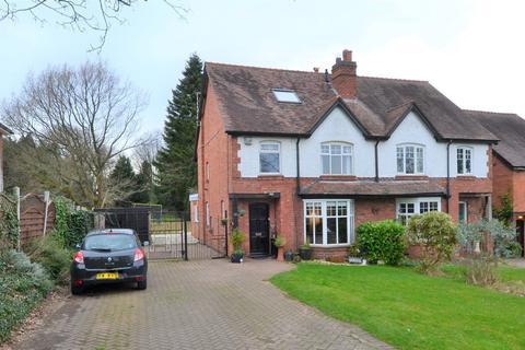 4 bedroom semi-detached house for sale - Beacon Hill, Rubery, Birmingham, B45