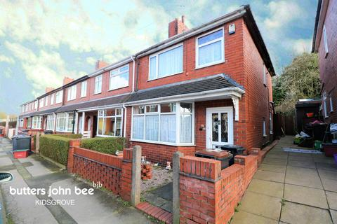 3 bedroom end of terrace house for sale - Stonebank Road, Kidsgrove