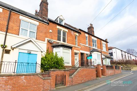 3 bedroom terraced house for sale - Pitsmoor Road, Pitsmoor, S3 9AU - No Chain Involved - Early Completion Available