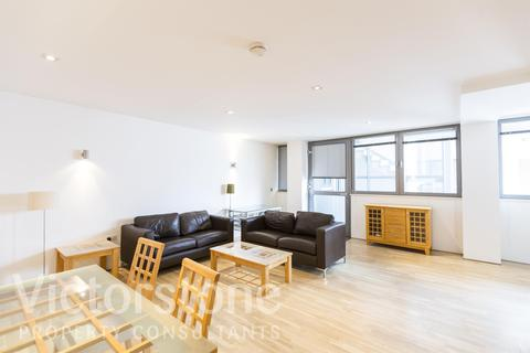 2 bedroom apartment to rent - Plumbers Row, Aldgate, London, E1