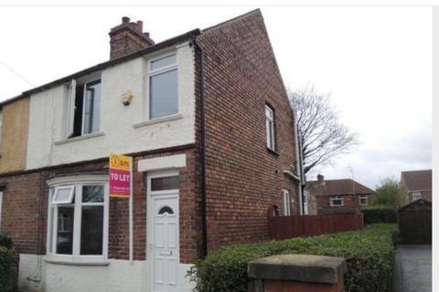 2 bedroom semi-detached house to rent - south field crescent TS20