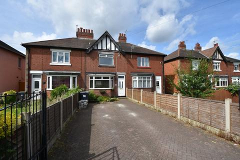 2 bedroom terraced house for sale - Meadow Road, Beeston, NG9 1JS